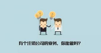 注册香港公司进行网上交易,需要纳税吗?